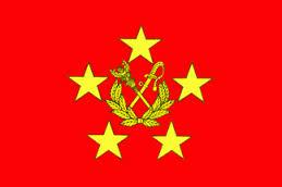 ธงจอมพล