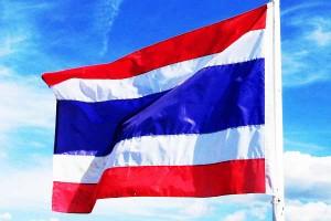ธงไตรรงค์