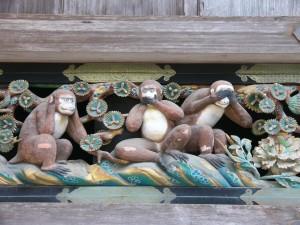 ลิงสามตัว