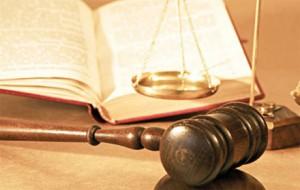 ศาลยุติธรรม