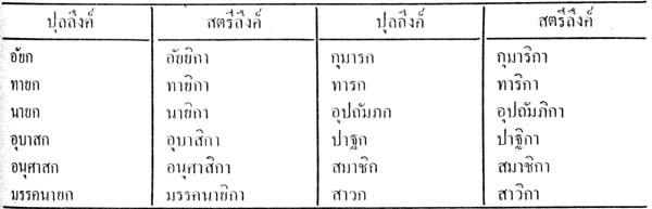 silapa-0127 - Copy1