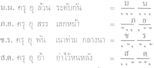 silapa-0355 - Copy1