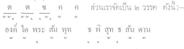 silapa-0355 - Copy2