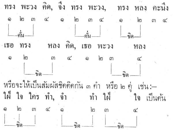 silapa-0361 - Copy