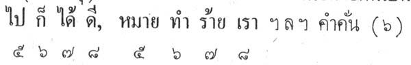 silapa-0361 - Copy1