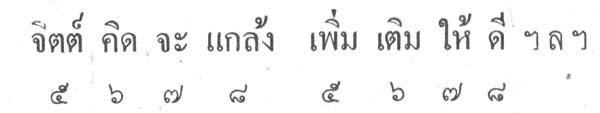 silapa-0362 - Copy