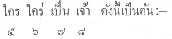 silapa-0362 - Copy1