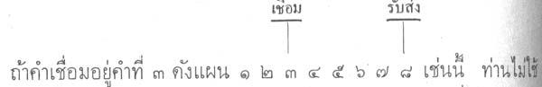 silapa-0362 - Copy2