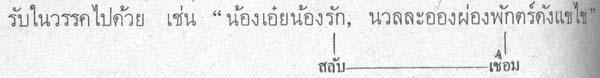 silapa-0366 - Copy