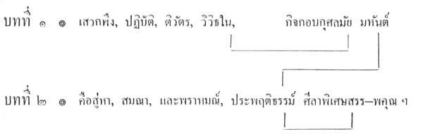 silapa-0455 - Copy1