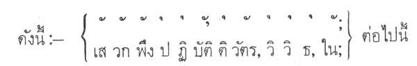 silapa-0456 - Copy