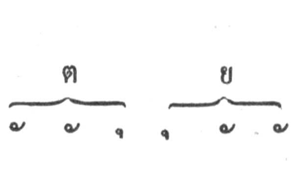 silapa-0460 - Copy
