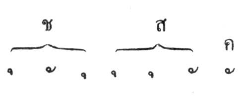 silapa-0461 - Copy1