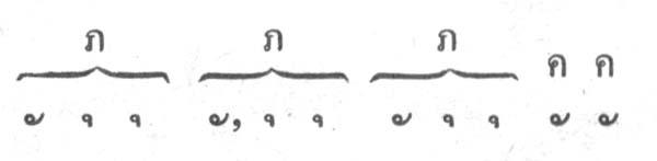 silapa-0466 - Copy3