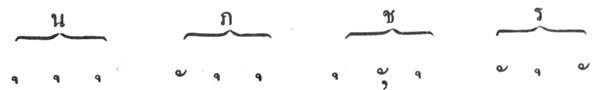 silapa-0474 - Copy1