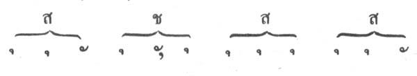 silapa-0475 - Copy1