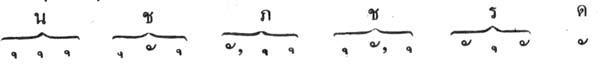 silapa-0480 - Copy2