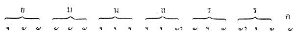 silapa-0484 - Copy