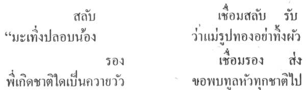 silapa-0488 - Copy1