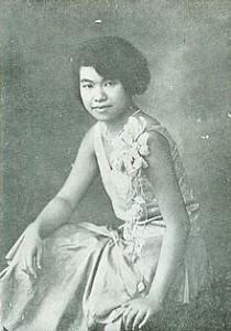 ท่านผู้หญิงดุษฎีมาลา มาลากุล ณ อยุธยา